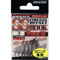 Worm 19 S.S. Hook 2, 9шт крючок Decoy