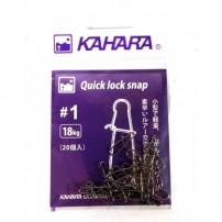 Quick Lock Snap #00 (20шт) застежки Kahara