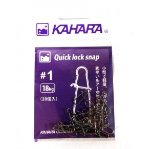 Quick Lock Snap #1,5 (20шт) застежки Kahara - Фото