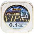 Powerd Ayu Vip Plus 50м #0.125/0.058мм 0,39кг леска Sunline
