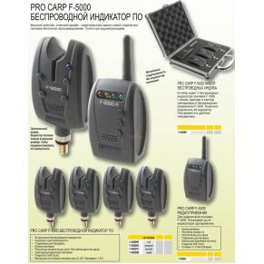 Pro-Carp F-5000 набор сигнализаторов Cormoran - Фото