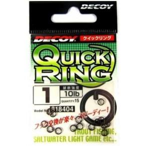 Qucik Ring R-7 #1, 15шт. кольцо заводное Decoy - Фото