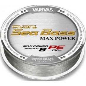 New Avani Seabass max PE 0,8# 150m шнур Varivas - Фото