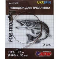 Поводок UKRSPIN д/троллинга, 1x7 30см 12кг (2 шт упак)