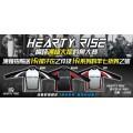Летняя термофутболка XXL Hearty Rise