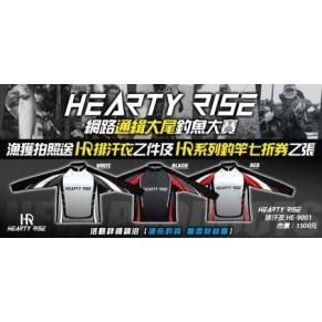 Летняя термофутболка XXL Hearty Rise - Фото