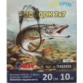 Поводок UKRSPIN плетеный, 7х7 25см 7кг (2 шт упак)