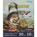 Поводок UKRSPIN плетеный, 7х7 20см 10кг (2шт/упак)