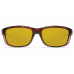 Zane Tortoise Sunrise 580P очки CostaDelMar - Фото