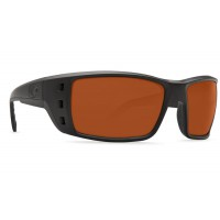 Permit Black Copper 580G очки CostaDelMar