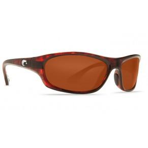 Maya Tortoise Copper 580P очки CostaDelMar - Фото