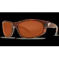 Howler Tort Copper 580P очки CostaDelMar