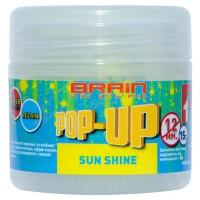 Pop-Up F1 Sun Shine 12mm 15gr бойлы Brain