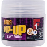 Pop-Up F1 Baby squid 10mm 20gr бойлы Brain