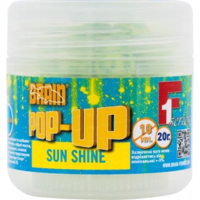 Pop-Up F1 Sun Shine 10 mm 20 gr бойлы Brain - Фото