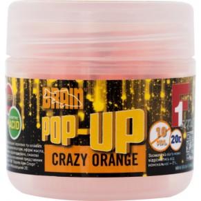 Pop-Up F1 Crazy orange 10mm 20gr бойлы Brain - Фото