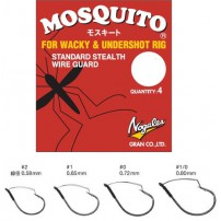 Nogales Mosquito 2 крючок Varivas