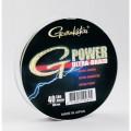 Ultra G-Power 150m 50lbs шнур Gamakatsu