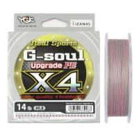 G-Soul X4 Upgrade 200m #0.2/max 4lb, YGK