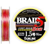 Super Braid 5 (8 Braid) 150m #0.6/0.128мм 4кг шнур Sunline