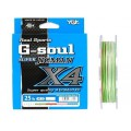 Super Jig Man X4 200m #1.0/18lb шнур плетеный YGK