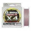 G-Soul X4 Upgrade 150m #0.6/max 12lb шнур YGK