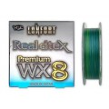 Lonfort Real Dtex X8 150m #0.4 max 12lb шнур YGK