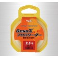 Geso X leader 25 м #2.0/0.235mm флюорокарбон YGK