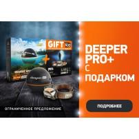 Deeper Pro+ WiFi+GPS беспроводной эхолот