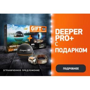 Deeper Pro+ WiFi+GPS беспроводной эхолот - Фото